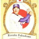 KOSUKE FUKUDOME 2009 Topps Allen & Ginter National Pride INSERT Card #NP55 Chicago Cubs