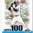 ALCIDES ESCOBAR 2010 Bowman Topps 100 INSERT Card #TP16 Milwaukee Brewers FREE SHIPPING