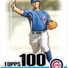 STARLIN CASTRO 2010 Bowman Topps 100 INSERT Card #TP10 Chicago Cubs FREE SHIPPING