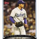 HONG-CHIH KUO 2006 Topps ROOKIE Card #310 Los Angeles Dodgers FREE SHIPPING Baseball 310 RC