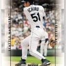 ICHIRO SUZUKI 2003 Upper Deck Patch Collection Card #100 Seattle Mariners FREE SHIPPING Baseball