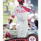DOMONIC BROWN 2011 Topps Card #421 Philadelphia Phillies FREE SHIPPING Baseball 421