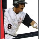 EVERTH CABRERA 2009 Tristar Projections ROOKIE Card #39 Colorado Rockies FREE SHIPPING Asheville