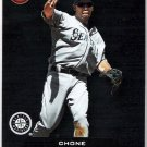 CHONE FIGGINS 2011 Topps Town INSERT Card #TT2-22 UNUSED CODE Seattle Mariners FREE SHIPPING