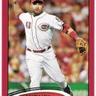 MIGUEL CAIRO 2012 Topps Red Border Parallel INSERT Card #268 Cincinnati Reds FREE SHIPPING Baseball