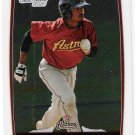 JOSHUA MAGEE 2012 Bowman CHROME Prospects ROOKIE Card BCP187 HOUSTON ASTROS Baseball FREE SHIPPING