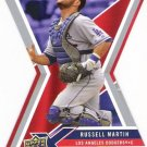 RUSSELL MARTIN 2008 Upper Deck X DIE CUT Insert Card #54 LOS ANGELES DODGERS Baseball FREE SHIPPING