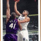 JIM JACKSON 1992-93 Upper Deck ROOKIE Card #33 DALLAS MAVERICKS Ohio State Buckeyes FREE SHIPPING 33