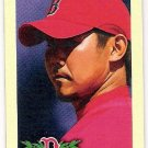 DAISUKE MATSUZAKA 2009 Upper Deck Goodwin Champions Mini INSERT Card 93 BOSTON RED SOX FREE SHIPPING