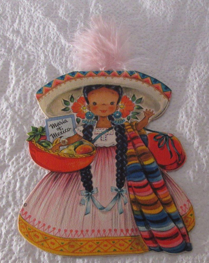 VINTAGE HALLMARK DOLLS OF THE WORLD GREETING CARD MARIA OF MEXICO UNUSED FREE SH