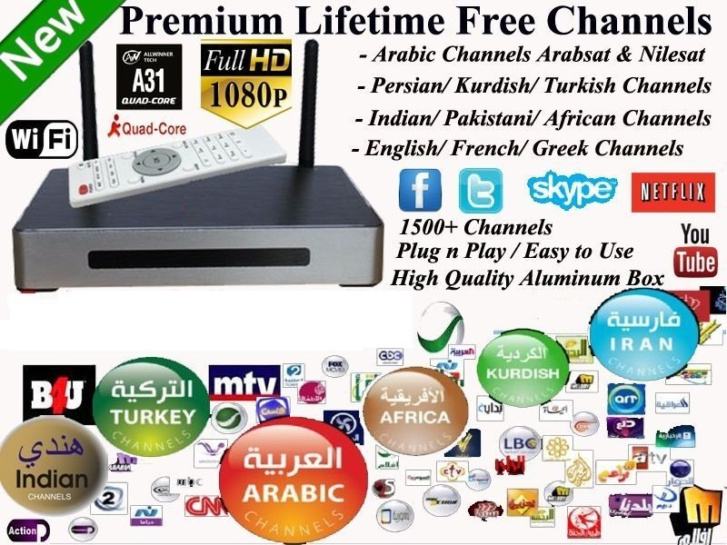 900+ Channels Arabic / English IPTV Box,  Sports, MBC, HBO, Android TV, XBMC