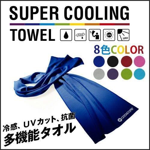 Super Cooling Towel (HKD90)