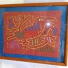 Kuna Mola Frame Orange Ornithology Large Bird Vintage Folk Art Needlework Panama