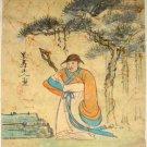 Vintage Antique Pen and Ink Color Drawing Oil Cloth Japanese Pilgrim Signed