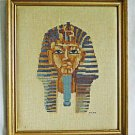 Naive Vintage Needlepoint Ramses the Great Little Head Spacey Framed Small MC 88