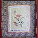 Antique Botanical Silk Needlework Flowers Lilly Butterfly Naturalistic Early