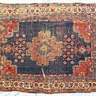 "Antique Oriental Persian Rug Carpet Runner 68""x49"" Stylized Human Figure People"