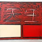Original Vintage Outsider Abstract Chinese Character Painting Pop Art Red B