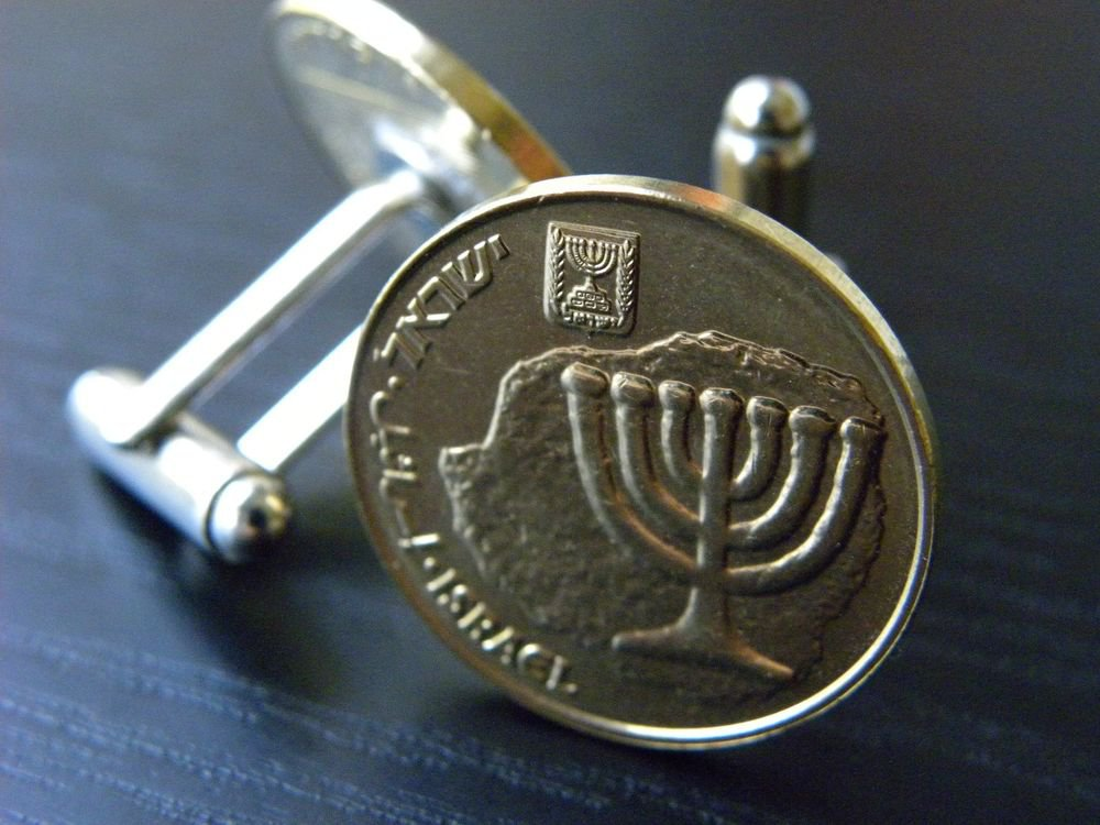 Cufflinks Israel coin 10 Agorot Holly Land Jerusalem Menorah Jewish in gift box