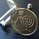 Cufflinks Israel coin 10 Agorot Holly Land Jerusalem Menorah Jewish in gift box