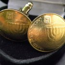 Handmade Jewish Cuff links Israel coin 10 Agorot Holy land Jerusalem Menorah