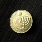 Jewish Israel coin 10 Agorot  coins handmade label pin brooch Menorah Holy land