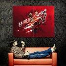 Jeremy Lin Artwork Houston Rockets NBA Huge 47x35 Print Poster
