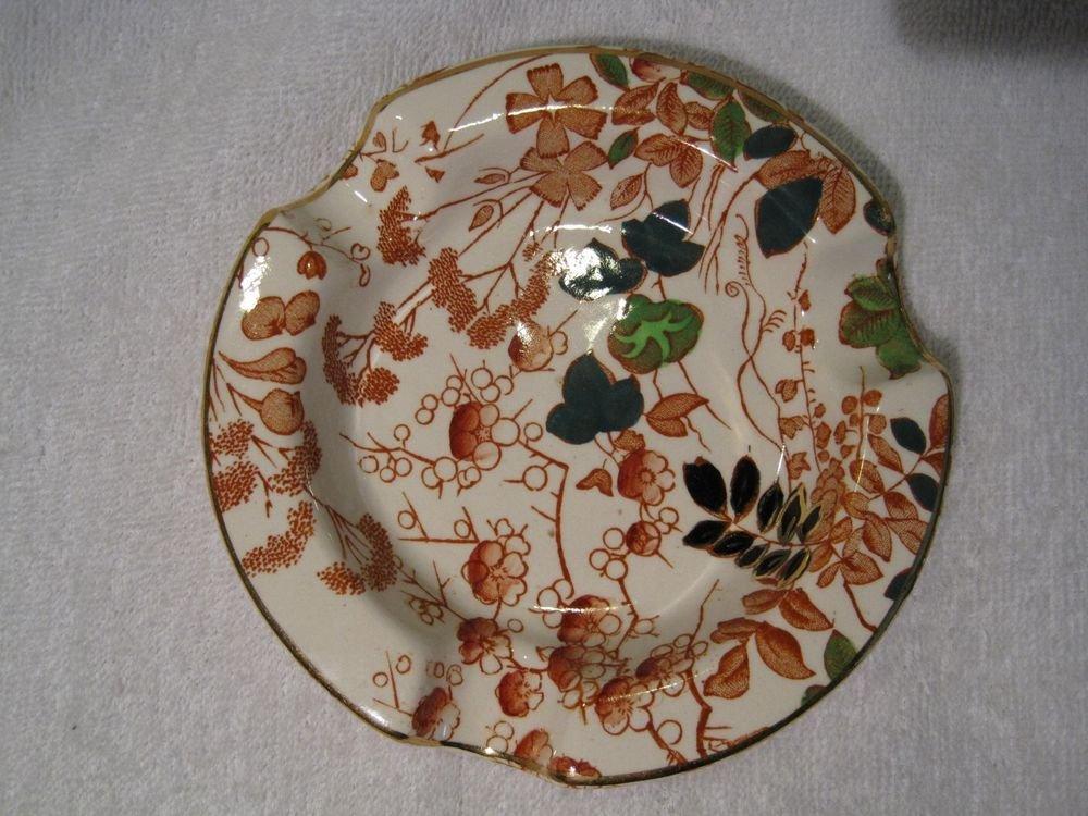 Vintage Bristol Bittersweet Ashtray Gilt Edge Collectible Decorative Pottery