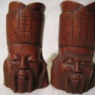 Vintage Chinese Scholars Confucius Carved Wood Bust Bookends Asian China Ancient