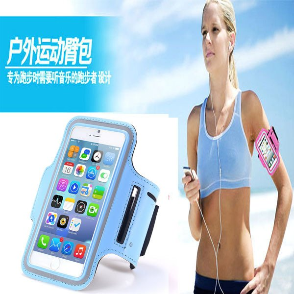 Fresh Sky Blue Cover For Iphone 6 4.7'' Armband Jogging Sports Pou 32238154975-1-