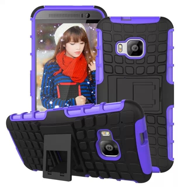 M9 Armor Case Heavy Duty Hard Cover Case For Htc One M9 Dual Layer 32297406417-7-purple