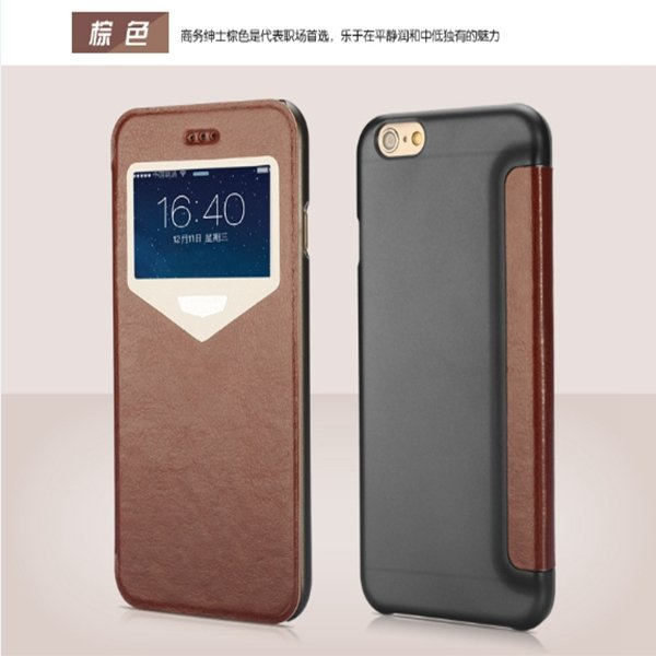 Lastest Extreme Luxury Ultra Thin Flip Leather Case For Iphone 6 S 32213398218-4-Brown