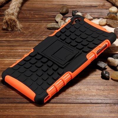 Z3 Case Retro Cool Luxury Slip-Proof Kick-Stand Armor Case For Son 32270150376-6-Orange