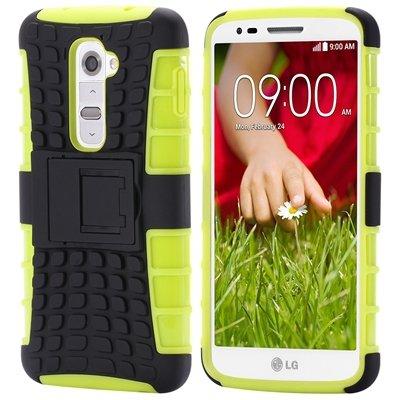 G2 Kick-Stand Hard Back Case For Lg G2 Optimus D801 F320 Korean Ar 32270514027-6-Green