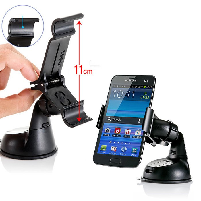 Universal Car Windshield Mount Moible Clip Cradle Holder For Iphon 1806701247-1-