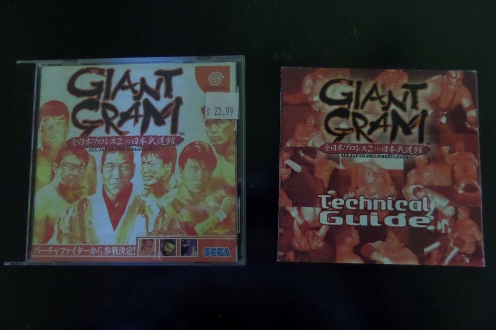 Giant Gram: All Japan Pro Wrestling 2 (Sega Dreamcast, 1999)