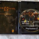 God of War II (Sony PlayStation 2, 2007) 2 disc set