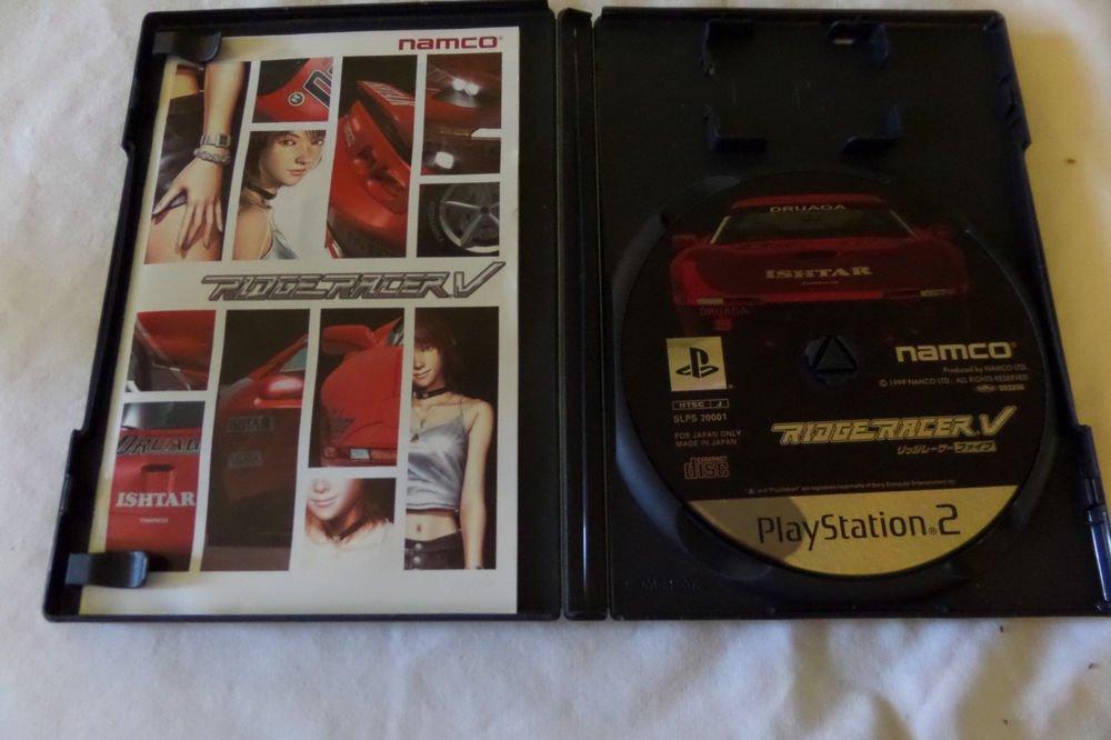 Ridge Racer V [Japan Import] PlayStation2