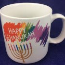 Vintage Happy Chanukah Mug Rainbow Menorah by Russ Berrie Hanukkah Jewish