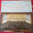 Tchaikovsky Symphony No 4 in F Minor~Bernstein vinyl/record~FREE US SHIP~6 eye