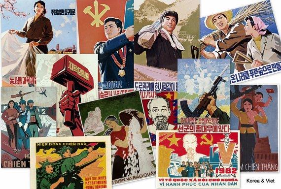DVD Hi Res Art Posters: North KOREA VIETNAM Communist Propaga Art Ho Chi Minh