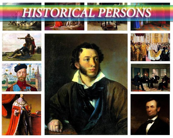 HISTORICAL PERSONS on 369 vintage print