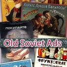 Digital Old Soviet Advertising collection vintage print
