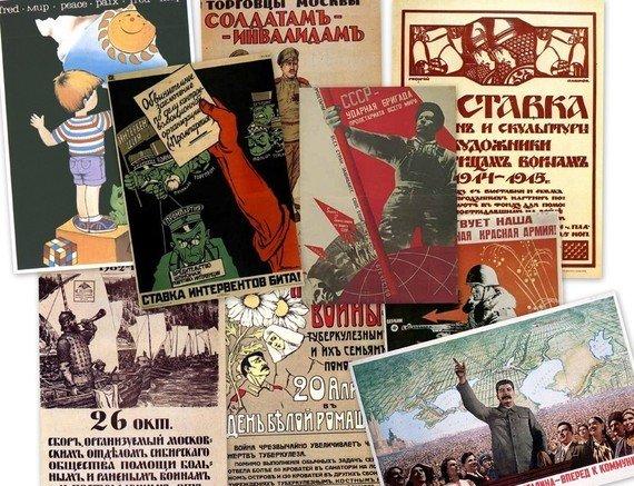 CD 4000 Img. of Rare Communist Soviet PROPAGA POSTERS Afisha Kultura Reclama Social Aktual Kosmos