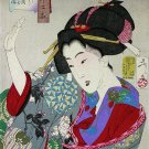 CD 590 Woodblock Art GEISHA WOMEN Animal Nature Ukiyo-e Japanese Print Images