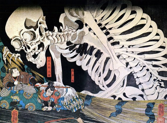 CD 650 Woodblock Art JAPANESE FOLKLORES Demons Ghosts Poster Prints Ukiyo-e Img.