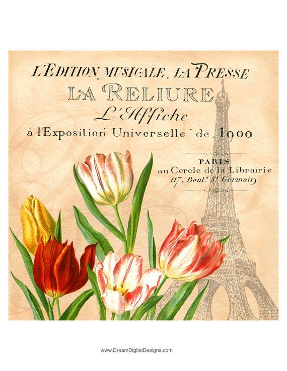 Vintage Paris Digital Paper Image, French Ephemera, Digital Paris Decor