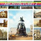 ARCHITECTURE-2 on 231 vintage print