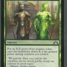 Miming Slime - NM - Foil - Gatecrash - Magic the Gathering