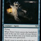 Tower Geist - NM - Dark Ascension - Magic the Gathering
